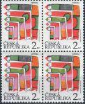 (1994) č. 41b ** - ČR - 4-bl - Dětem