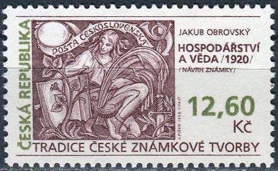 cz166