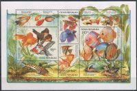 (2003) A 365 - 368 ** -  Česká republika - Chovatelství Akvarijní rybičky