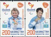 (2016) MiNr. 1004 - 1005 ** - Kazachstán - Medailistka na paralympijských letních hrách