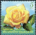 (2016) MiNr. 3554 ** - Thajsko - Valentýn