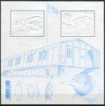 (2016) MiNr. 936 - 937 ** - Francouzská Antarktida - BLOCK 51 - 60 let Fillodova domu na Crozet
