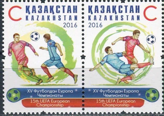 (2016) MiNr. 968 - 969 ** - Kazachstan - Mistrovství Evropy ve fotbale, Francie