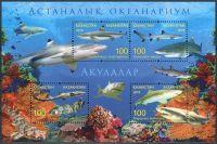 (2016) MiNr. 972 - 975 ** - Kazachstan - BLOCK 85 - Žraloci v Oceanarium Astana