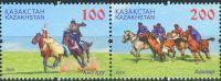 (2016) MiNr. 985 - 986 ** - Kazachstan - Národní sportovní hry