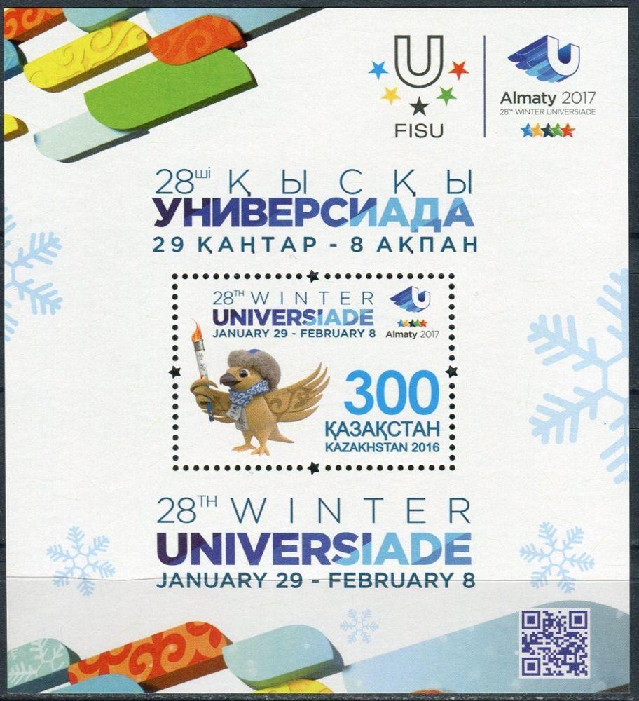 (2016) MiNr. 994 ** - Kazachstan - BLOCK 87 - Zimní Univerziáda, Almaty (2017)