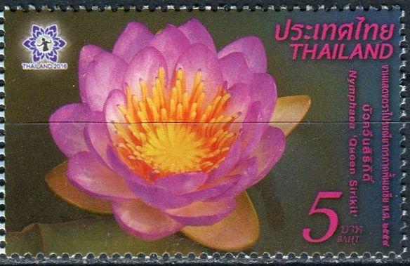 (2016) MiNr.   ** - Thajsko - Asijská mezinárodní výstava poštovních známek 2016