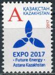 (2017) MiNr.  ** - Kazachstan - EXPO 2017 - bílá