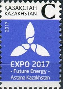 (2017) MiNr.  ** - Kazachstan - EXPO 2017 - modrá