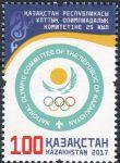 (2017) MiNr.  ** - Kazachstan - Národní olympijský výbor Republiky Kazachstán