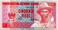 Guinea-Bissau (P 10) 50 PESOS (1990) - UNC