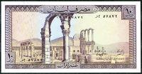 Libanon - (P 63f) 10 Livres (1986) - UNC