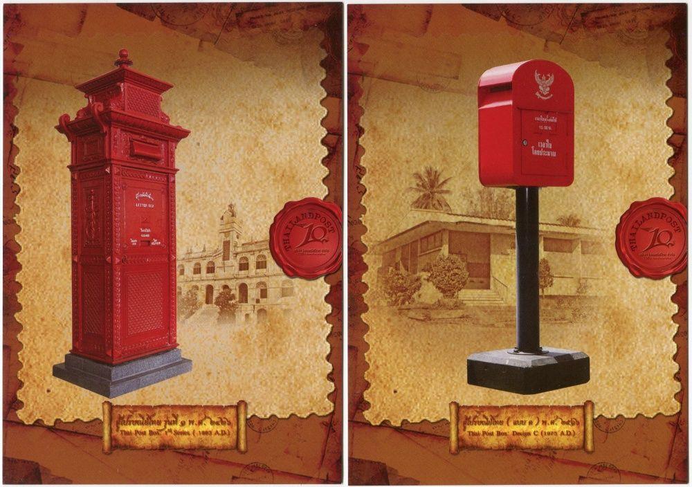 Thailand post Pohlednice - Thajsko - 130 let thajské poštovní schránky - 7 ks