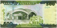 Tanzánie - (P 40) 500 Shilingi (2010) - UNC