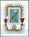 (1973) MiNr. 4101 - O - SSSR - BLOCK 87 - Vítězné Světové a evropské mistrovství světa
