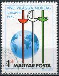 (1975) MiNr. 3054 O - Maďarsko - Mistrovství světa v šermu, Budapešť  - ražené