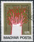 (1975) MiNr. 3058 O - Maďarsko - 4. mezinárodní ugrofinský kongres  - ražené