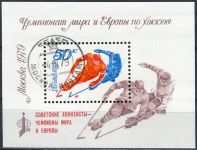 (1979) MiNr. 4840 - O - SSSR - BLOCK 139 - Sovětské vítězství v hokejovém světovém poháru a Mistrovs
