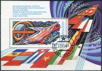 (1980) MiNr. 4943 - O - SSSR - BLOCK 146 - Interkosmos program - Společné s posádkou kosmické ...