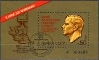 (1981) MiNr. 5059 - O - SSSR - BLOCK 150 - Jurij Gagarin (1934-1968), důstojník a kosmonaut