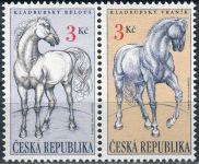 (1996) č. 122-123 ** sp - Česká republika - Kladrubští koně