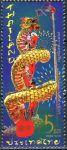 (2016) MiNr. 3553 ** - Thajsko - Čínský Nový rok