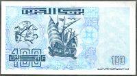 Alžírsko - (P 137) 100 Dinars (1992) - UNC