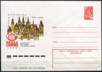 COB - ** - SSSR - Praga 78