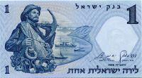 Izrael - (P 30c) 1 Lira (1958) - UNC