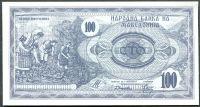 Makedonie - (P 4) 100 Denara (1992) - UNC