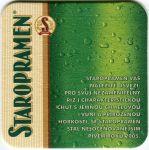 Praha - pivovar - Staropramen - ... pivem roku 2005.