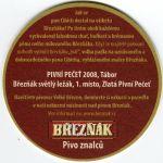 Velké Březno - pivovar - Březňák - PIVNÍ PEČEŤ 2008