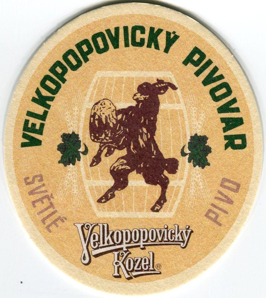 Velké Popovice - Velkopopovický kozel - Světlé pivo - POUZE PRO STARŠÍ 18 LET