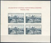(1950) A 564 ** - Československo - Celostátní výstava Praha 1950