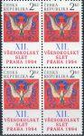 (1994) č. 47 ** - ČR - 4-bl - XII. všesokolský slet v Praze