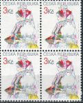 (1996) č. 103 ** - Česká republika - 4-bl - Velikonoce
