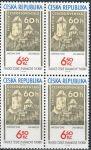 (2005) č. 421 ** - Česká republika - 4-bl - Tradice české známkové tvorby