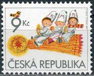 (2005) č. 456 ** - Česká republika - Vánoce