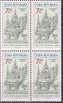 (2006) č. 457 ** - Česká republika - 4-bl - Tradice české známkové tvorby