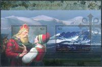 (2008) MiNr. 1644 - 1645 ** - Norsko - BLOCK 35 - Sever - severské mýty (III)
