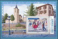 (2017) MiNr. 820 ** - Andora (Fr.) - BLOCK 14 - Tanec a krajiny (VII)