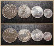 Burundi - set 4 ks mincí (UNC)