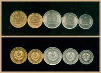 Podněstří - set 5 ks mincí (UNC)