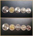 Saudská Arábie - set 5 ks mincí (UNC)