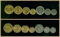 Ukrajina - set 7 ks mincí (UNC)