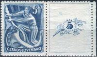 (1949) č. 513 ** - ČSSR - KP - IX. sjezd KSČ