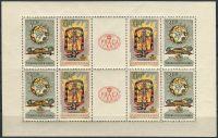 (1962) PL 1263 - 1264b ** - Československo - Světová výstava Praga 1962