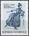(1967) MiNr. 1231 ** - Rakousko - 100 let Vídeňský bruslařský klub