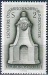 (1967) MiNr. 1250 ** - Rakousko - 150 let rakouského katastru