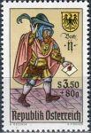 (1967) MiNr. 1255 ** - Rakousko - Den známky